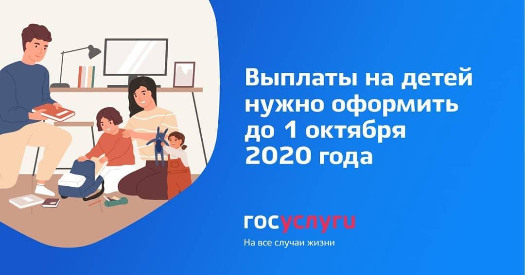 Порядка 8,5 миллиарда рублей было перечислено семьям Саратовской области в качестве дополнительной меры социальной поддержки в связи с распространением коронавирусной инфекции