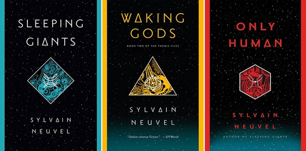 Sleeping Giants (Themis Files #1) - Sylvain Neuvel