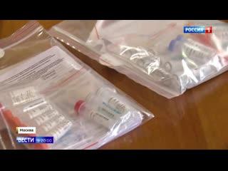 Недорогой и высокоточный: как новый российский тест выявляет COVID-19