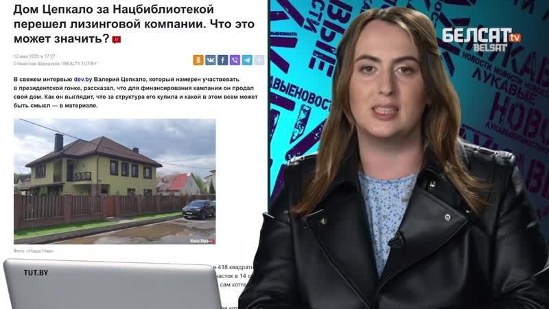 Наглая ложь Лукашенко и его свиты - Лукавые новости