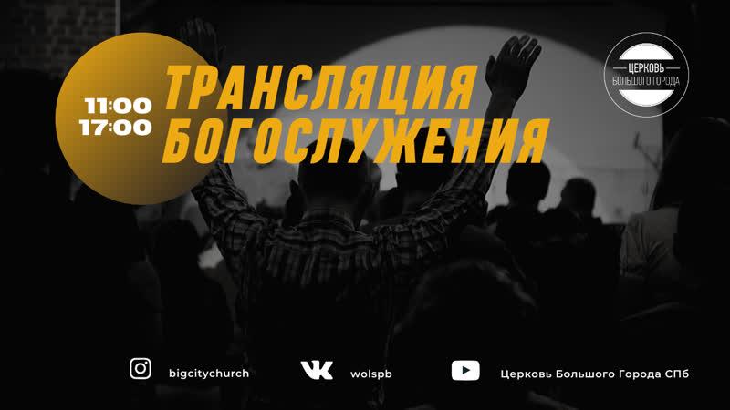 Игорь Соколов / Долина разбитых сердец / 31 мая 2020