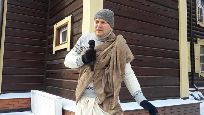 Шринатх Пандит дас 2019 11 25 Иркутск