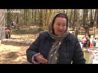 Euronews о Радунице и субботнике в Беларуси