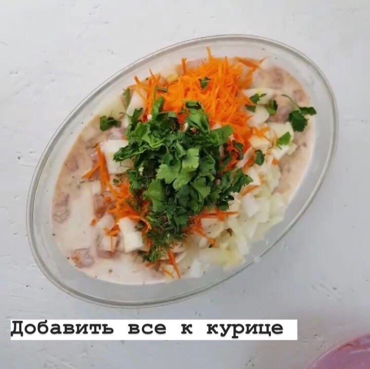 Курино-овощная запеканка