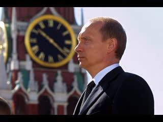 20 лет у власти: Эксклюзивное интервью Владимира Путина в качестве президента России.