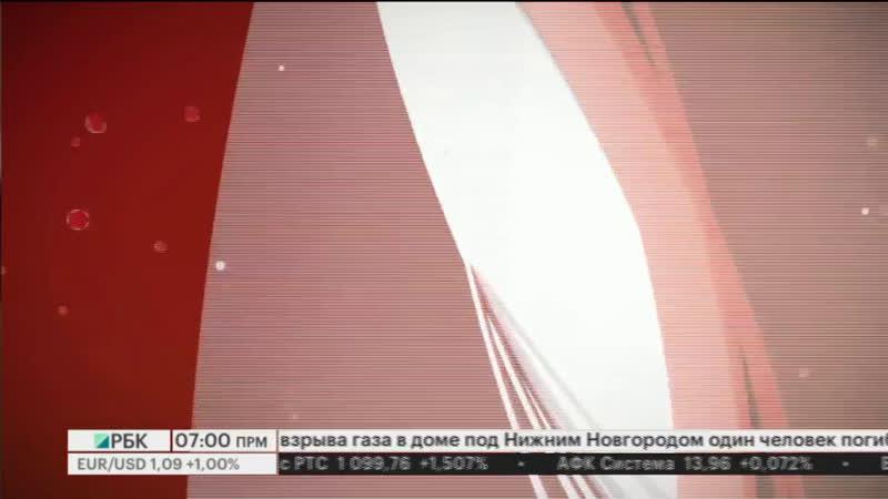 Live: Утреннее шоу Коктейль Молотова на РБК-Пермь