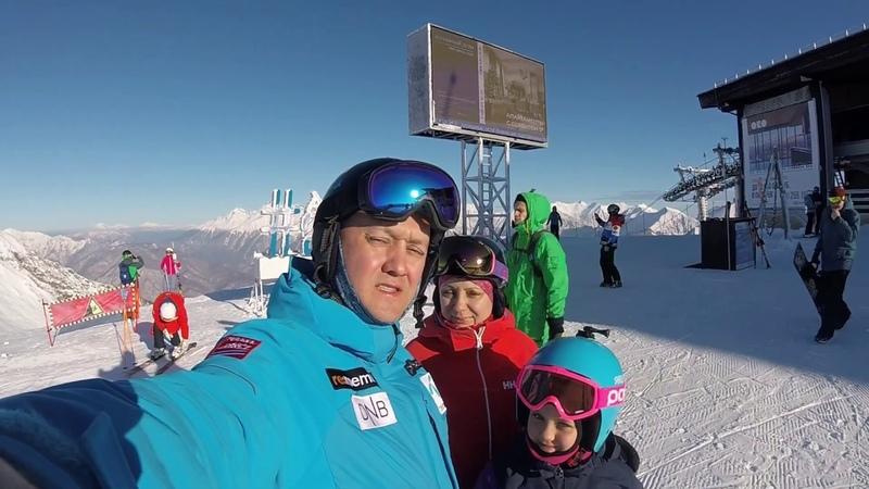 Альпика 2256 м красная и черная трассы в 2020 году Сочи