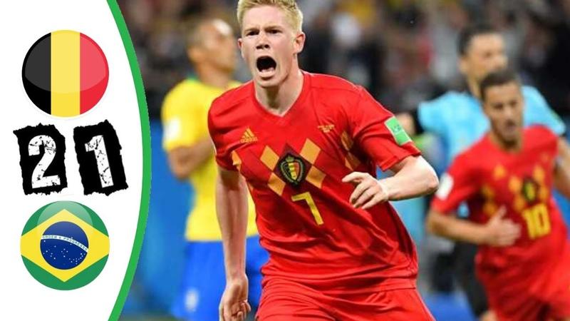 ملخص مباراة البرازيل وبلجيكا 1 2 نهائيات كاس