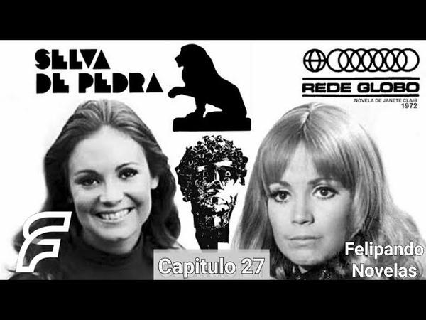 SELVA DE PEDRA - CAPITULO 27 [FELIPANDO NOVELAS] (REDE GLOBO 1972)