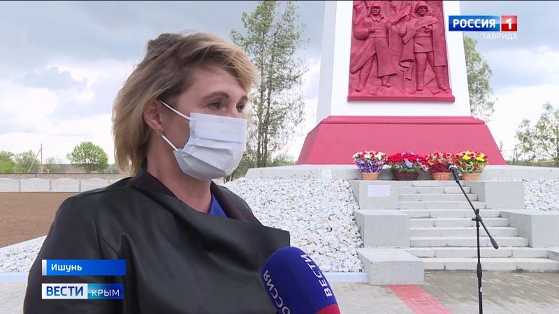 В селе Ишунь Красноперекопского района после ремонта открыли мемориальный комплекс
