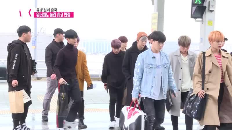 아수라장 된 워너원 (Wanna One) 출국길, 부서진 공항 출입문! 누가؟ (핫이슈)
