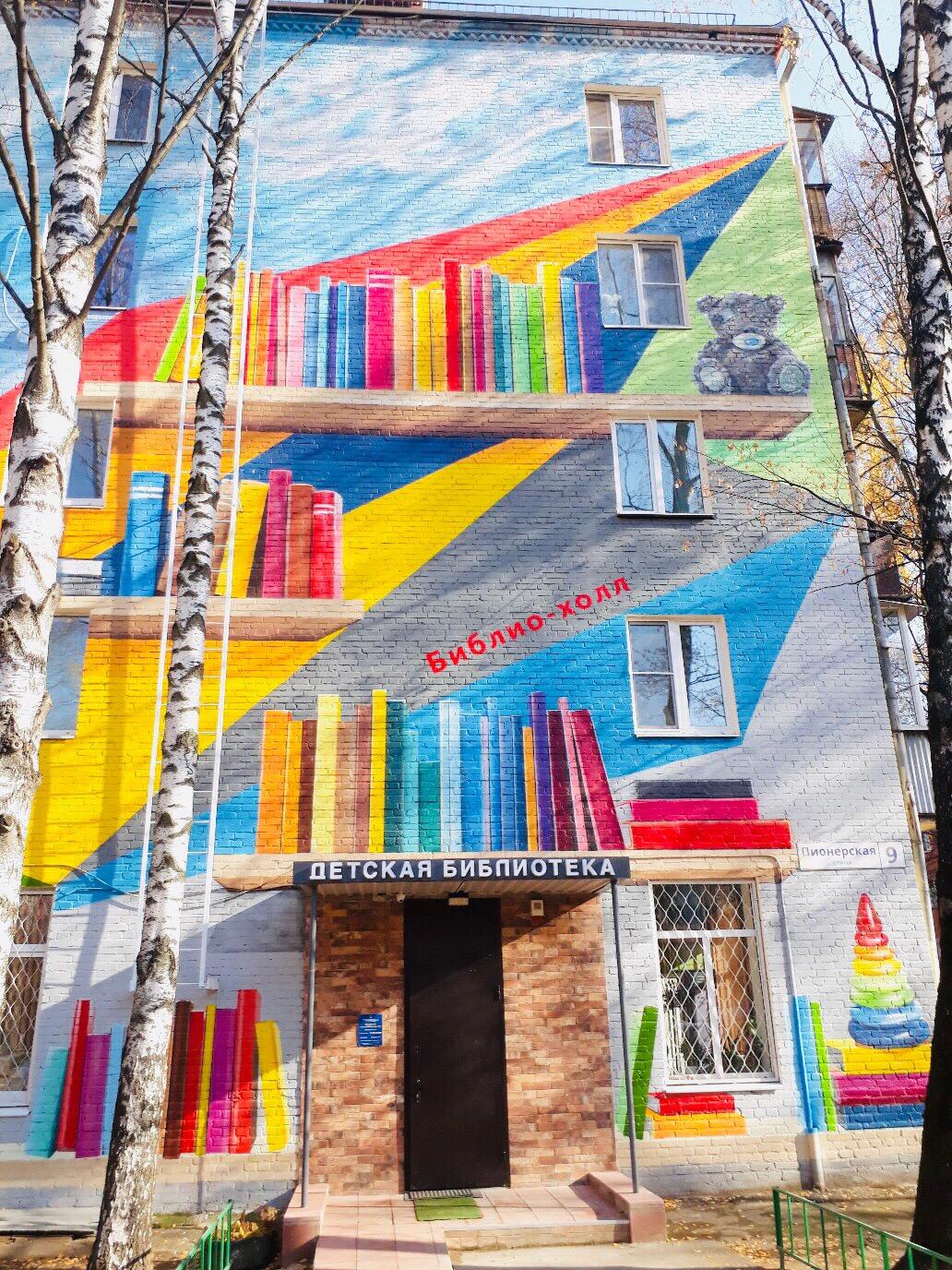 Скоро открытие обновлённой Центральной детской библиотеки