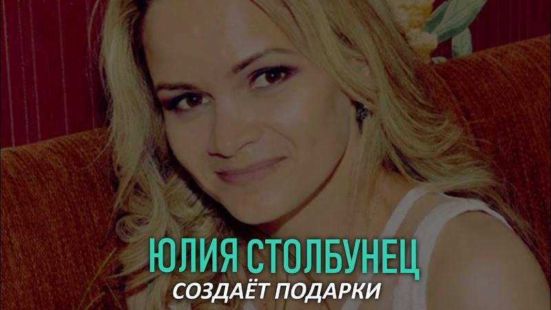 Съедобные букеты от Юлии Москва Для заказа WA Viber sms 8 977 6115847