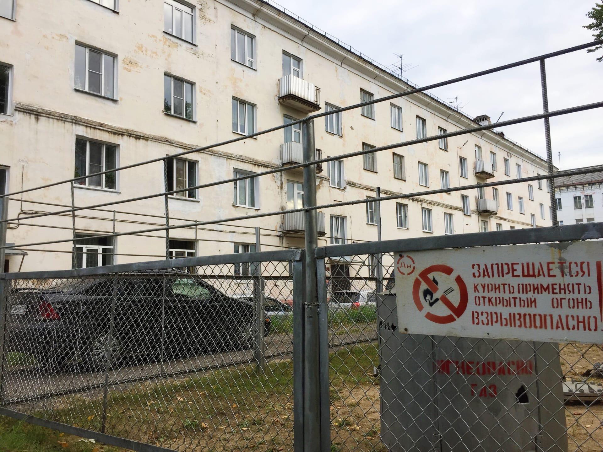 Зеленогорск, закрытый город в Красноярском крае - Фото