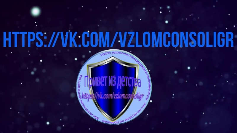 Пример взлома Gimmick 2 Hack