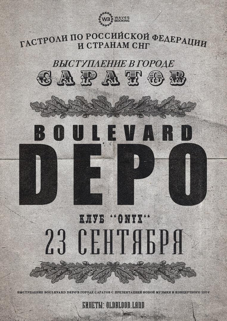 Афиша Саратов BOULEVARD DEPO / 23.09, САРАТОВ ONYX