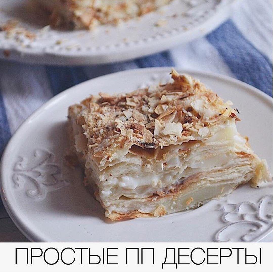 Полезные десерты