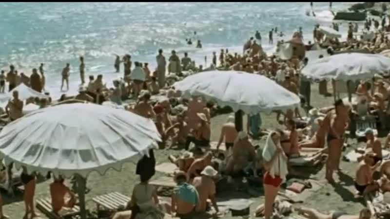 Дорога к морю мой монтаж кадры из фильма Три плюс два