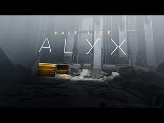 Aliens are Humans too - Half-Life Alyx