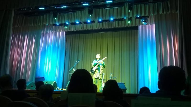 Концерт Гитара в трёх измерениях Энвер Измайлов 26 02 2020