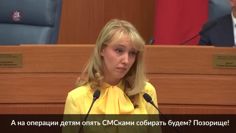 Скандал в Мосгордуме Собянин тратит сотни миллиардов на плитку и реновацию а н