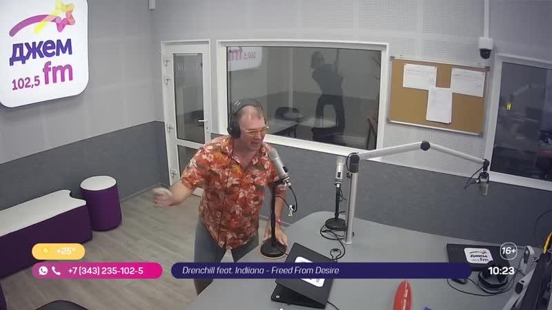 Зарядка у монитора от Джем FM 13 07 2020