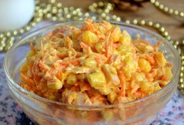 Потрясающий Салат с копченой курицей и корейской морковкой?