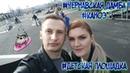 Дамба Чернавского моста/Скейт-парк/Спортивный Воронеж