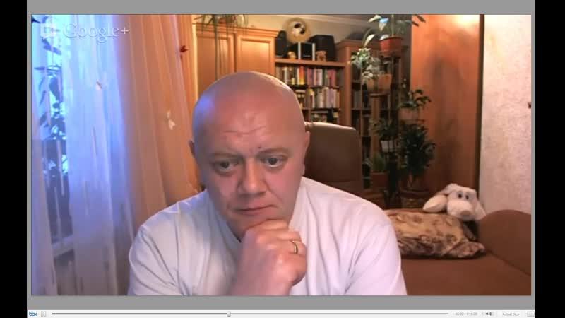 OM otvet 02 04 13 Zanyatie vedet Igor Handiy1 ya chast