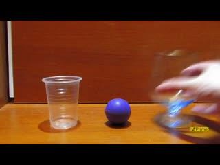 Как, не взяв в руки, опустить шарик в стакан
