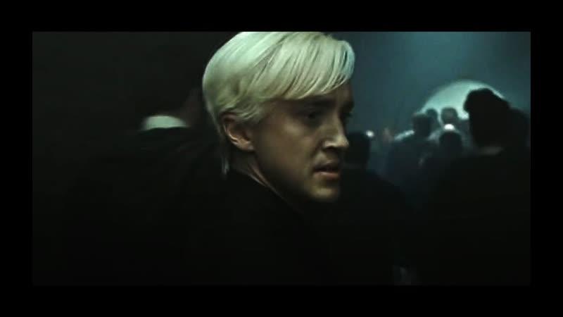 Draco malfoy vine
