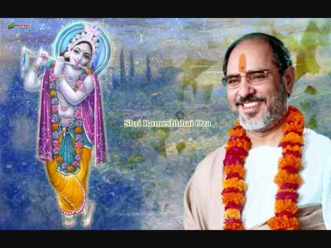Govind Damodar stotra by Rameshbhai oza