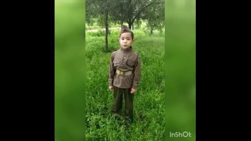 Степан Кадашников Ветер войны Читает Маянху Адильхан Республика Кыргызстан Стихи о войне для детей Военные стихи
