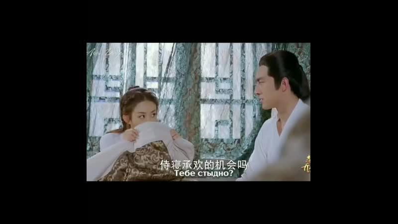 Легенда о Чу Цяо - Цао, момент, трейлер, клип 1 2 3 4 5 6 7 8 9 10 11 12 13 14 15 16 17 18 19 20 21 22 23 24 25 26 27 28 29 30