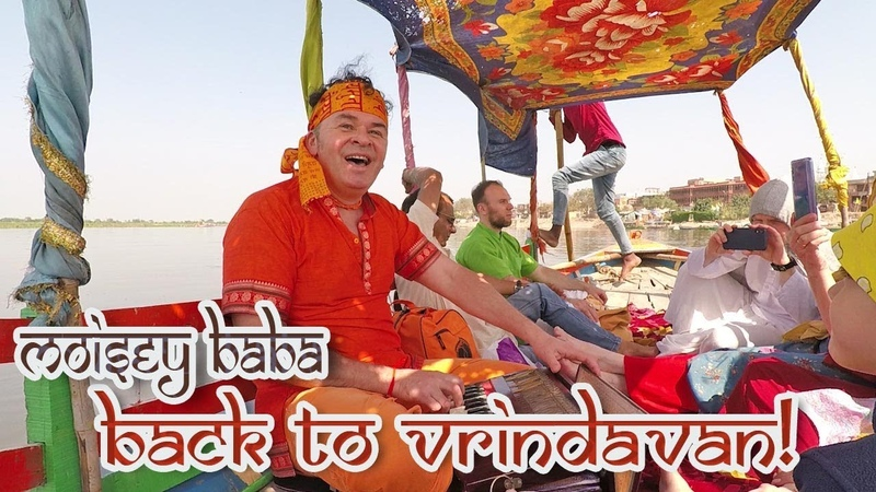 Back to Vrindavan! Moisey Baba 2020