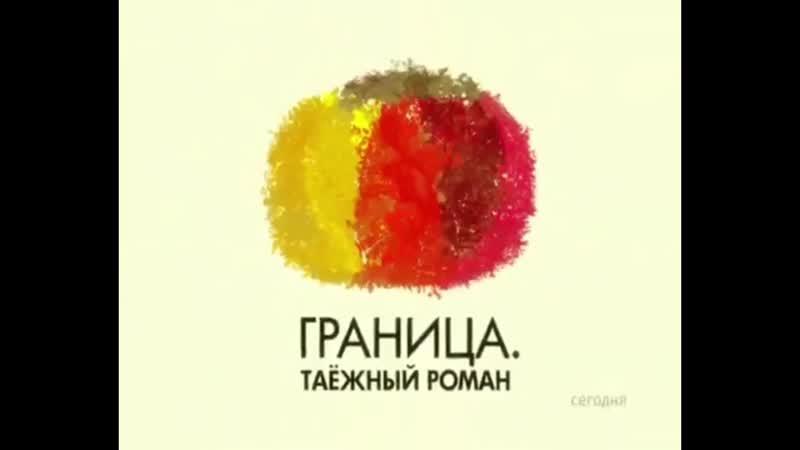 Три заставки телеканала Домашний (2009-2010)