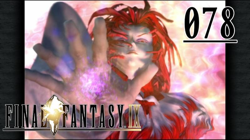 Final Fantasy 9 Remaster Deutsch 078 Kuja dreht durch