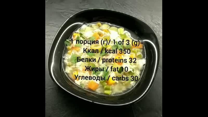Куриный суп по берлински