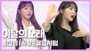 [이달의 노래] 홍진영이 알려주는 '사랑은 꽃잎처럼' 포인트 안무 | 홍진영 Ep.1