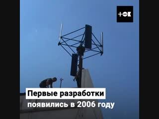 Евгений Соломин и его ветроустановка - Заметки строителя