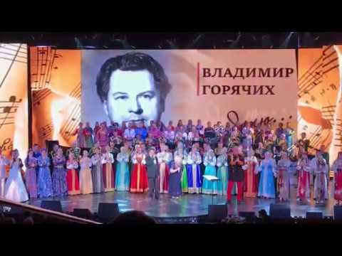 Мой город Екатеринбург муз. В.Горячих, сл. Д.Зорина (обработка к юбилею)