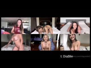 карантинный стрим Riley Reid, Angela White, Lana Rhoades, Lana The Plug и Maddy Belle (onlyfans)