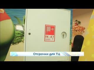 Решение по ТЦ. Рубрика экономика. Новости Кирова.