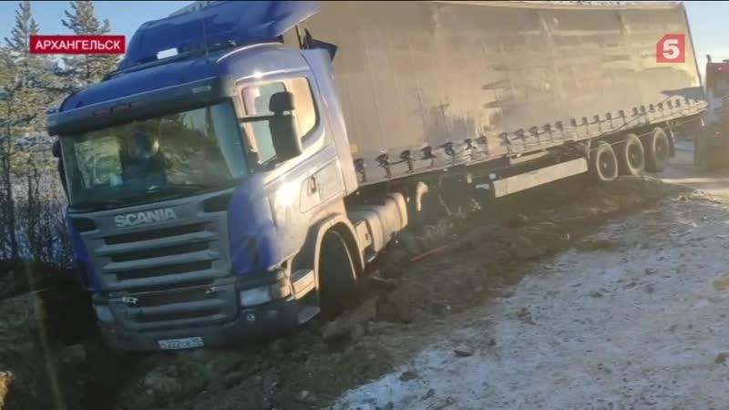 Массовые аварии вгородах России из за гололеда