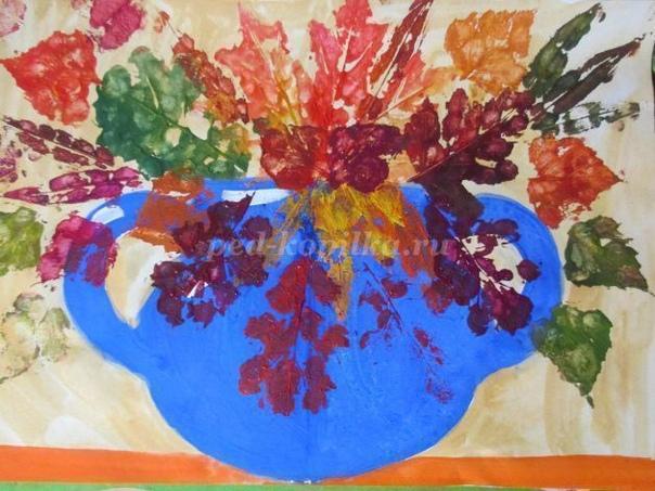 Осенний букет .Автор: Михайлова Майя Валерьевна