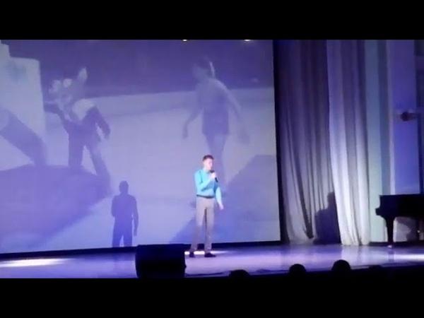 Сергей Пенкин Концерт в АГИК г Барнаул 24 01 20