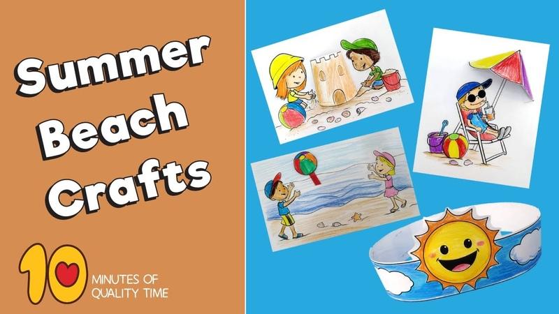 8 Summer Beach Crafts for Kids