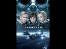 Прометей 2012 фантастика, приключения, ужасы смотреть онлайн бесплатно в хорошем качестве