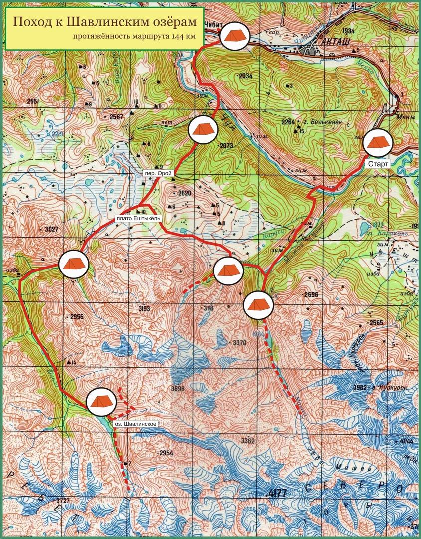 Афиша Барнаул Пеший поход на Шавлинские озёра с 3 по 14 август