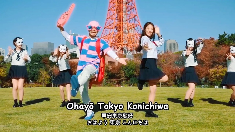 Tokyo Bon 東京盆踊り2020 MakuDonarudo Namewee 黃明志 Japan TV @亞洲通吃 2017 All Eat Asia